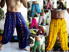 MENS TIE DYE HAREM PANTS - - BEACH , GYM, HIPPIE,  RAYON FASTDRY