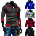 Chic Zipper Men's Hoodie Cardigan Fashion Coats New Sexy Slim Fit Sweater Jacket