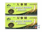 6, 12, 24 BOXES OF RED PANAX GINSENG EXTRACT 6000MG ROYAL KING BRAND