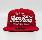 NEW ERA Coca Cola Coke International Russia 59Fifty Cap red - 11045022 NEU