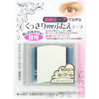 BN Japan Double-sided Adhesive Double Eyelid Tape w/ Plastic Case & Applicator