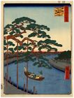 9524.Asian people paddling on boat in quiet river.POSTER.decor Home Office art