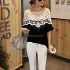 Womens Hollow Out Cotton Crochet Lace Batwing Sleeve Shirt Top Blouse T-Shirt