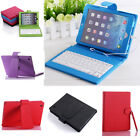 For Apple iPad MINI NEW Folio PU Leather Case Cover Stand with Keyboard & Stylus