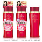 Kose Japan Grace One Deep Moisture Lotion with Collagen HA Isoflavone for Age 50