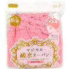 LO Japan Marshmallow Touch Quick Drying Hair Turban Towel Band for Bath Time
