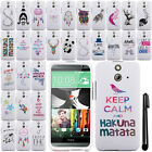 For HTC One E8 Vogue Edition Art Design PATTERN HARD Case Phone Cover + Pen