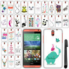 For HTC Desire 610 Art Design PATTERN HARD Protector Case Phone Cover + Pen