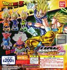Bandai Dragonball Kai Z 06 UDM 6 Ultimate Deformed Mascot Burst Key chain Figure