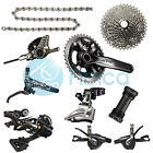 New 2015 Shimano XTR M9000 M9020 Race Trail Full Groupset Group set 11-speed
