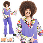 Disco Mens Jumpsuit Costume 1970s Retro Hippy Adults 70s Fancy Dress Outfit New