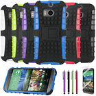 Armor Shockproof Heavy Hard Stand Phone Case Cover + Protect Film for HTC One M8