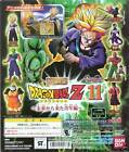 Bandai Dragonball Dragon ball Z Kai HG Part 11 Gashapon Figure