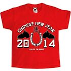 Chinese New Year 2014 Kids Red T-Shirt