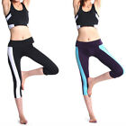 Women Fitness Gym Running Yoga Sports Pants Cropped Trousers Leggings Stripe