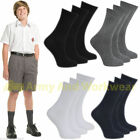 3 Pairs Kids Back To School Plain Socks For Boys Girls Cotton Rich Uniform Sport