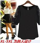 New Women's Fashion Was Thin Loose Lace Sleeves Chiffon Shirt Tops Blouse Xl-5XL