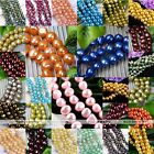1 Strand Womens Fresh Water Faux Pearl Freeform Loose Beads Jewellery DIY 7-9mm