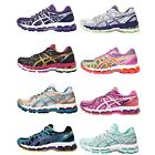 Asics Gel-Kayano 20 Womens Cushion Running Shoes Sneakers Trainers Pick 1