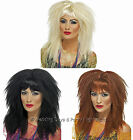 Long Trademark Crimp Wig 70s 80s Disco Diva Ladies Fancy Dress Costume Accessory