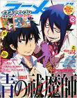 ANIMAGE Japan Anime Manga magazine Book 2011   #10