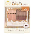 sweets sweets Japan Shiny Dolce 4-Color Quad Eyeshadow Palette with Micro Pearls