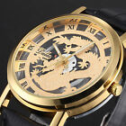 Mens Ladies Dragon Phoenix Design Golden Dial Leather Quartz Wrist Watch Gift