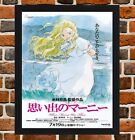 Framed When Marnie Was There Movie Poster A4 / A3 Size In Black / White Frame.