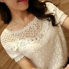 New Fashion Women White Embroidery Lace Crochet Flower Lace Short Sleeved Shirt