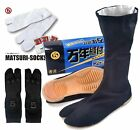 Ninja Tabi Shoes / Japanese Black Jikatabi with 1 Pairs Black Socks by Marugo