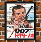 Framed Dr. No Japanese Movie Poster A4 / A3 Size In Black / White Frame (Ref-1) £9.69 GBP
