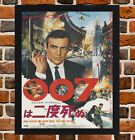 Framed You Only Live Twice Japanese Movie Poster A4 / A3 Size In Black Frame £9.69 GBP