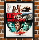 Framed The Spy Who Loved Me Roger Moore Film Poster A4 / A3 Size In Black Frame £9.99 GBP on eBay