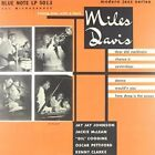 Young Man With a Horn - Davis,Miles New & Sealed LP Free Shipping