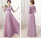 New Womens Lace Maxi Dress Bridesmaid Dresses Long Evening Cocktail Party Gown