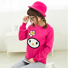 Sale Stylish Cute Cartoon MIFFY Printed Pullover Women Girls Hoodies Sweatshirt