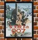 Framed On Her Majesty's Secret Service Movie Poster A4 / A3 Size In Black Frame £9.69 GBP