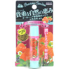 Kose Japan Precious Garden Organic Fruity Scent Lip Care Cream (3.3g/0.11 fl.oz)