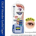 D-UP D.U.P Wonder Eyelid Tape - Double Sided - Extra/Mild/Point