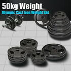 TOTAL 50KG OLYMPIC CAST IRON WEIGHT PLATE SET - ENERGETICS WEIGHT PLATES SET