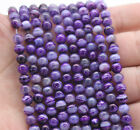 Wholesale AAA 4mm-12mm Purple Agate Gemstones Round Spacer Loose Beads 15""