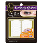 BN Japan Luminous Change Double Eyelid Adhesive Eye Tape (88 pieces) Clear/Nudy