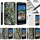 For HTC Desire 626 & 626s Case Hard Snap On 2 Piece Slim Shell Tree Camouflage