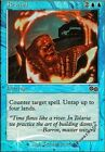 1 PROMO FOIL Rewind - Blue Arena Mtg Magic Rare 1x x1