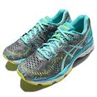 Asics Gel-Kayano 23 Grey Blue Womens Running Shoes Sneakers Trainers T6A5N-9678