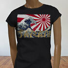 Japan Flag Fashion Proud Travel Vacation Hipster Womens Black T-Shirt