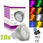 Hakkatronics 6/10x MR16/GU5.3 SMD LED Spotlight 12V LED Spot Bulb Red/Green/Blue