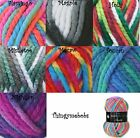 CYGNET YARNS SERIOUSLY/SUPER CHUNKY PRINTS WOOL/YARN - 100g - FIRST CLASS POST!