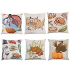 Roast Duck Pattern Cotton Blended Pillow Cover Home Decor Bed Sofa Throw Pillow