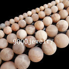 4/6/8/10/12mm Natural Sun Stone Round Loose Bead 15.5 inch xx20262